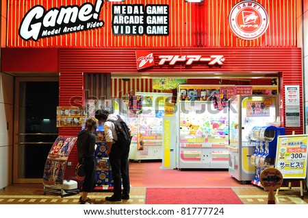 TOKYO, JAPAN - JULY 5: Adores Milan Arcade in Shinjuku, one of thousands of Tokyo's arcades, is 3 floors of video games and game catchers July 5, 2011 in Tokyo, Japan.