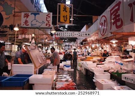 TOKYO, JAPAN - JULY 22 : Fish sale at Tsukiji Market, the biggest wholesale market in Japan taken July 22, 2008 in Tokyo, Japan.
