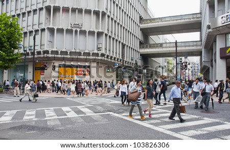 TOKYO, JAPAN - JULY 21: Shibuya district on July 21, 2011 in Tokyo, Japan.  Shibuya is one of the 23 special wards of Tokyo. The total area is 15.11 km².