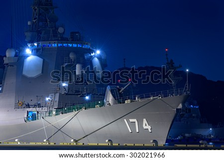 Tokyo Japan, 31 Jun 2015 Night of Yokosuka Naval port.(Japan Naval Ship DD-174)