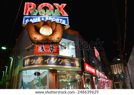 Tokyo, Japan - May 10, 2014 : Baseball Batting Center in Tokyo is a sport center for practice baseball in Japan
