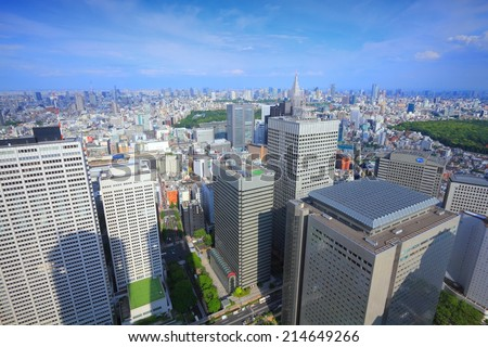 TOKYO, JAPAN - MAY 11, 2012: City architecture view in Shinjuku, Tokyo. Tokyo is the capital city of Japan and the most populous metropolitan area in the world with almost 36 million people.