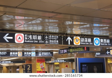 TOKYO JAPAN - MAY 9, 2015: Tokyo Metro subway public transport system. Subway system is one of the most important public transportation in Tokyo.