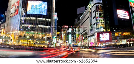 TOKYO, JAPAN - OCTOBER 7: Shibuya, the busiest crossing in the world during national holiday on October 7, 2010 in Tokyo, Japan.