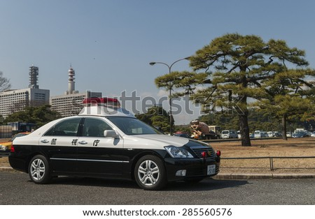TOKYO/JAPAN 27TH FEBRUARY 2007 -  Police Car in the Nijubashimae district of Tokyo, Japan