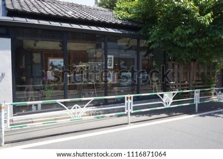 tokyo  japan  05 08 2017   view ...
