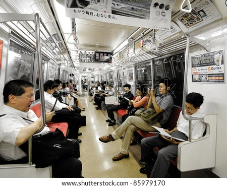 TOKYO - JULY 5: Interior of Oedo Line July 5, 2011 in Tokyo, Japan. The line is Tokyo\'s first linear motor metro line.