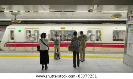 TOKYO - JULY 6: Platform of Oedo Line July 6, 2011 in Tokyo, Japan. The line is Tokyo\'s first linear motor metro line.
