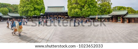 tokyo   may 20  2016  tourists...