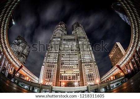 Tokyo Metropolitan Government of darkness #1218311605