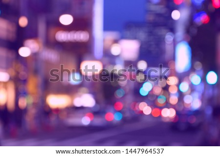 Tokyo night. Big city lights - defocused Tokyo, Japan. Blurred colorful neons. Retro filtered colors style. #1447964537