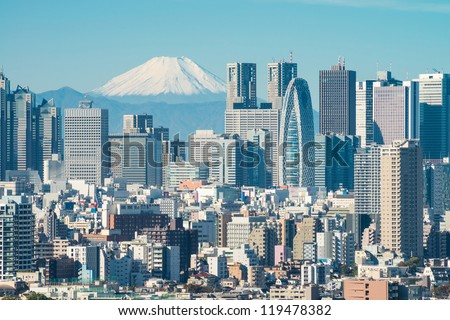 TOKYO - NOV.10: With over 35 million people, Tokyo is the world's most populous metropolis and is described as one of the three command centers for world economy November 10, 2012 in Tokyo, Japan