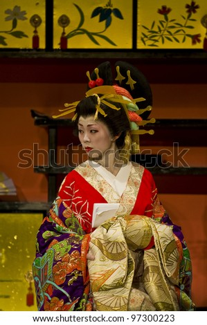 TOKYO - NOVEMBER 03 : Portrait of a Japanese woman participates at Culture day on Nov. 03 2009 in Tokyo Japan. Culture Day is a Japanese national holiday held annually  promoting Japanese culture