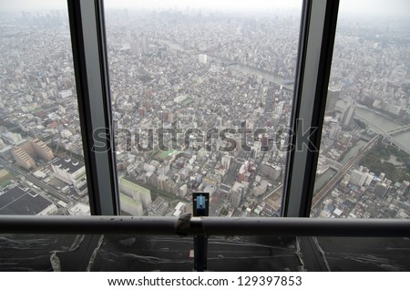 TOKYO - OCT 30: A view of Tokyo 350m above ground from the first observatory of the nearly completed Tokyo Skytree tower in Tokyo, Japan, Saturday, October 30, 2011.