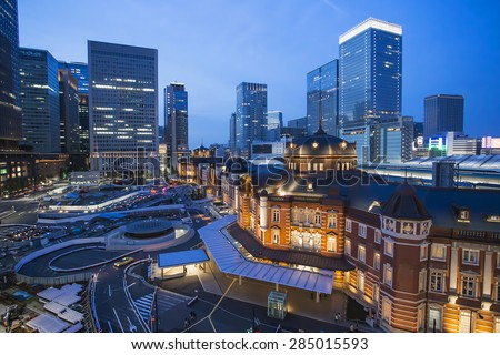 Tokyo Station at Night, Tokyo, Japan - 17 May 2015: Tokyo Station is the main intercity rail terminal in Tokyo. It is the busiest station in Japan in terms of number of trains per day (over 3,000)
