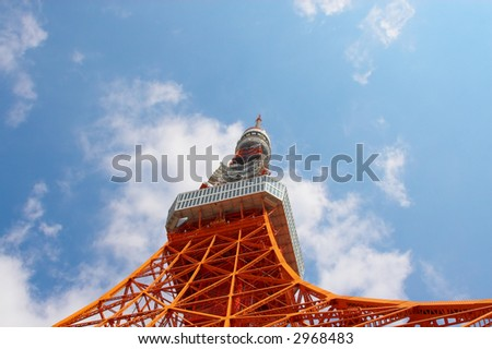 tokyo tower against the sky