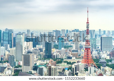 Tokyo, Tower, Japan - communication and observation tower.