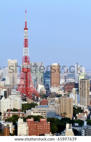 Tokyo tower on the fine day /Tokyo Tower/Tokyo Tower