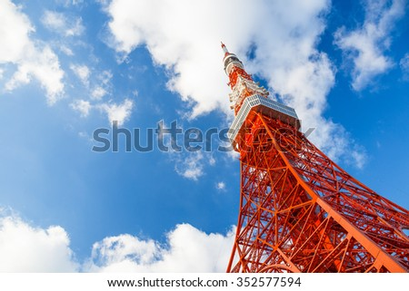 Tokyo tower with blue sky