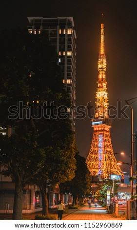Tokyo tower with night sky