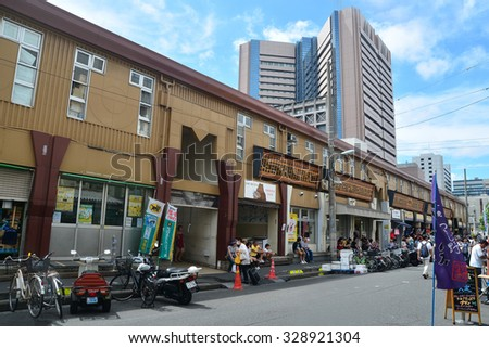 Tokyo, Tsukiji Japan August 18, 2015 - Tsukiji fish market is the biggest fish market in the world.