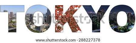 Tokyo written with night and day cityscape and sakura covered letters