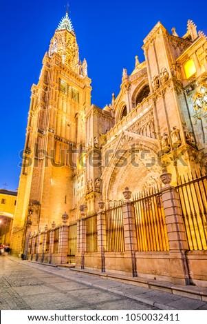 Shutterstock Toledo, Spain. Catedral Primada, Mudejar gothic style (1226) in Castilla la Mancha.