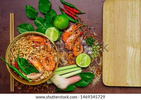 Tom Yam kung Spicy Thai soup ,Thai Tom Yam soup herbs and spices,Thailand, Thai Food, Food, Directly Above, Ingredient,Vegetable, Thai Food, Chili Pepper, Spice, Lime,Thai style noodle, tom yum kung