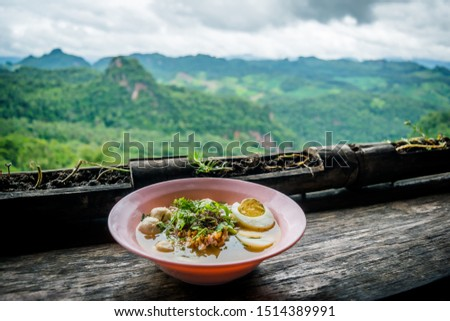 Tom Yam Noodles at Ban Jabo, Mae Hong Son, Thailand  With viewpoint of the mountain. #1514389991