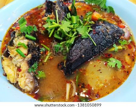 Tom Yum Catfish, Northeastern Thai food, Thai taste, Thai and foreigners #1381050899