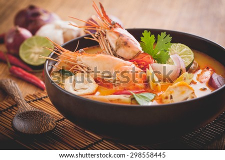 Tom Yum Goong,Thai Food