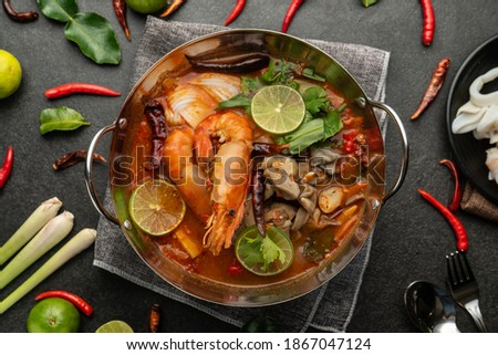 Tom Yum Goong, the national dish of Thailand Foto stock ©