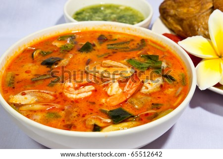 Tom Yum soup, a Thai traditional spicy prawn soup