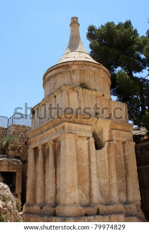Tomb of Absalom or Absalom's Pillar in the Kidron Valley in Jerusalem, Israel
