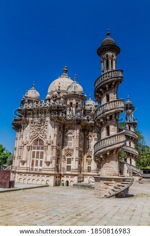 Tomb of Bahar-ud-din Bhar in Junagadh, Gujarat state, India Stok fotoğraf ©