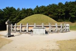 Tomb of General Kim Yu-sin in Gyeongju, Korea. Inscription:
