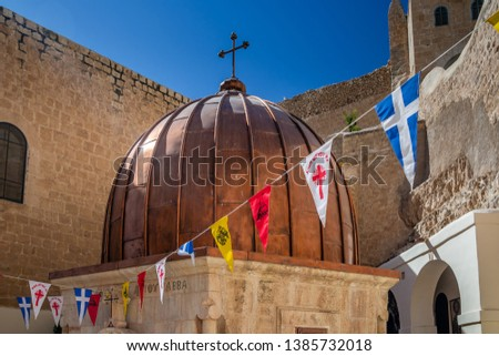 Tomb of Saint Sabbas, Mar Saba. Eastern Orthodox Christian monastery there letter containing Secret Gospel of Mark was found. Located near Jerusalem and the Dead Sea. West Bank, Israel. #1385732018