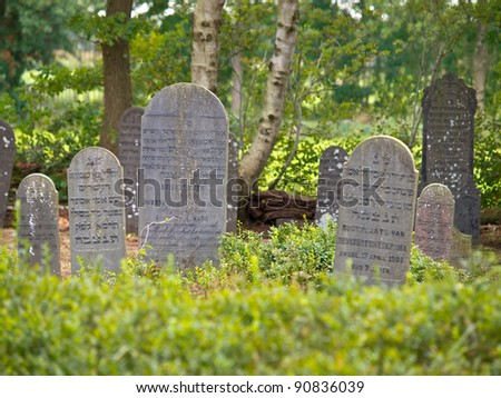 tombstones on a jewish cemetery