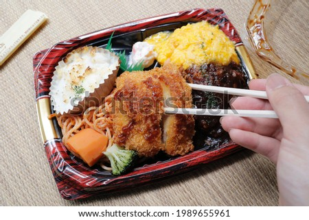 Tonkatsu bento. A bento sold in convenience stores. A typical high-calorie meal in Japan.