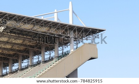 top floor stands and roof
