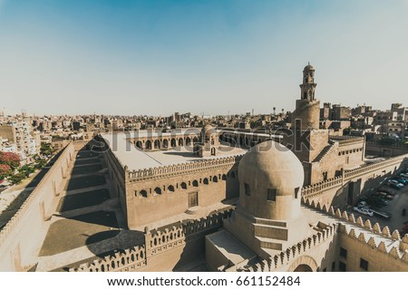 Top of the minaret to Historical Mosque in Cairo - Egypt - 2017 Photo stock ©