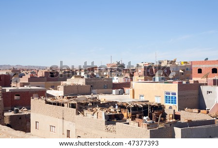 Top view of ordinary african town. Al-Quseir, Egypt