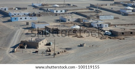 top view of the ordinary Mongolian city of northern and central Mongolia