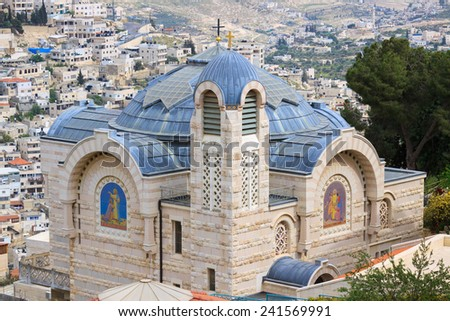 Top view on St. Peter in Gallicantu Monastery on Zion Mount in Jerusalem