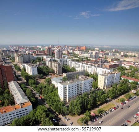 top view on the panorama of city - Ufa Russia