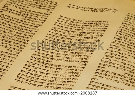Torah scroll (Leviticus 1)