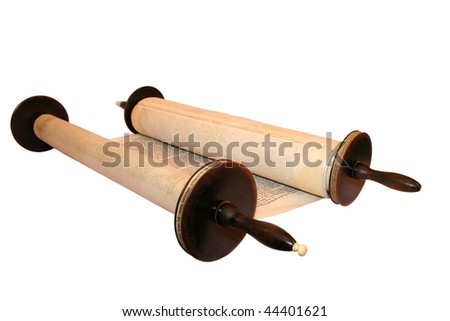 Torah, the first and main body of the Tanach, the Hebrew Bible. - stock photo
