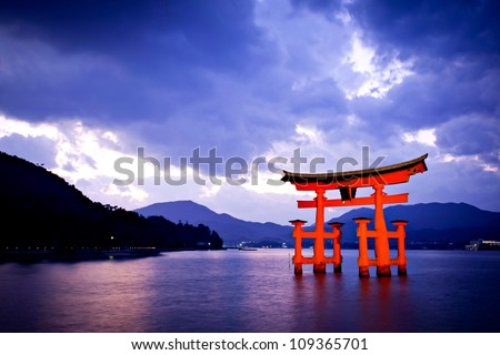 Torii gate at Miyajima, near Hiroshima - Japan