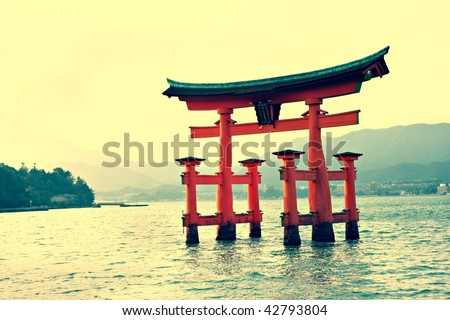 Torii gate at Miyajima, near Hiroshima Japan - Yellow tint