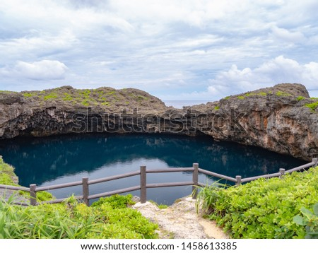 Toriike Pond is a pond located in the western part of Shimojijima Island, Miyakojima, Okinawa, Japan. It looks like two ponds lined up next to each other but they are actually connected underground. #1458613385